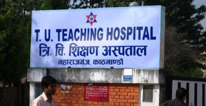 teaching hospital