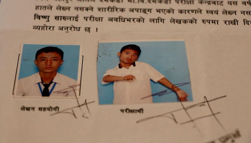 दृष्टिविहिन र शारिरीक अपाङ्गगता भएका दुई विद्यार्थी एसईई परिक्षामा सहभागी