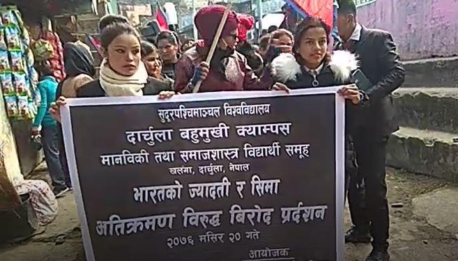 भारतको ज्यादती र सीमा अतिक्रमणविरुद्ध विद्यार्थीको प्रदर्शन