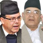 Bamdev-ncp-Top-Leaders