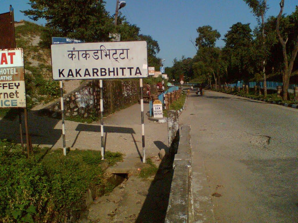 भारतको पश्चिम बंगालसँग जोडिएको पूर्वी नाकाबाट आयात ठप्प